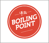 BOILING POINT(ボイリングポイント)
